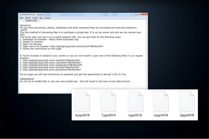 Poruka kojom ransomware GandCrab traži otkupninu
