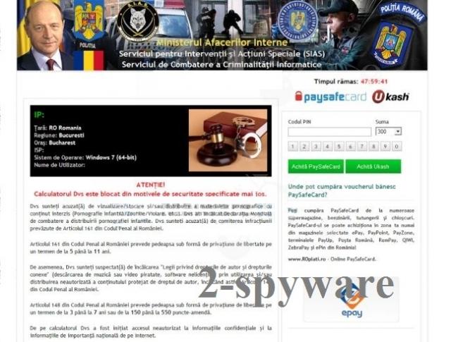 Ministerul Afacerilor Interne virus fotografija